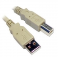 USB 2.0 PRINTER CABLE - BEIGE 3 MTRS